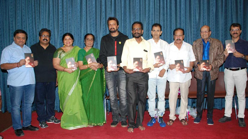 naanu parvathi book launch