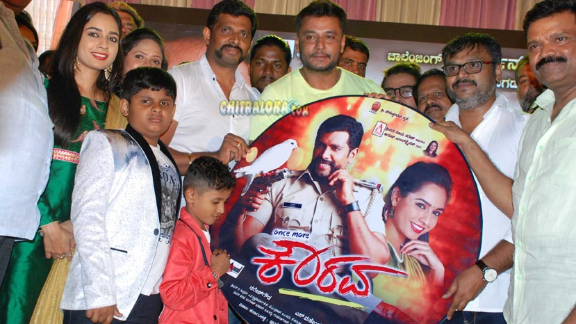 once more kaurava audio launch