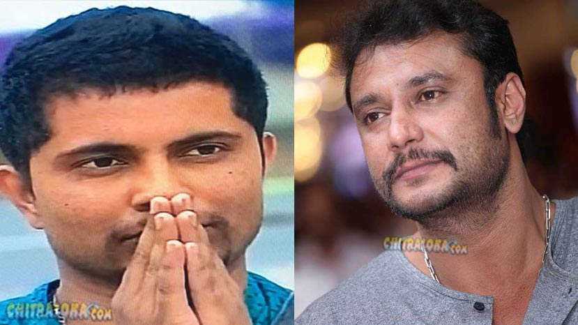 pratham seeks apology to darshan