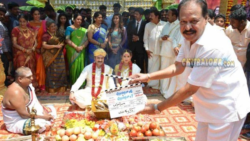aditya ragini starrer new film launch