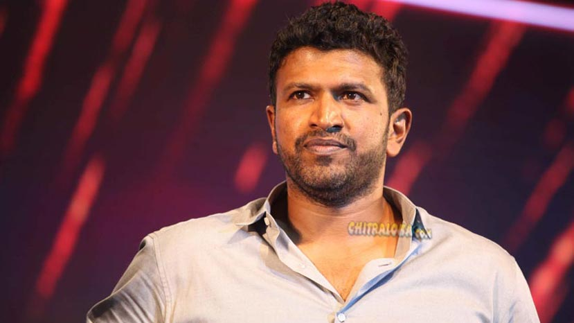 puneeth rockline movie