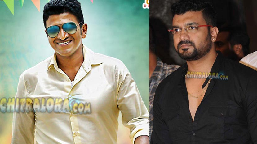 puneeth rajkumar in maja talkies