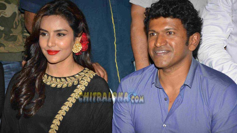 raajkumara audio launch image