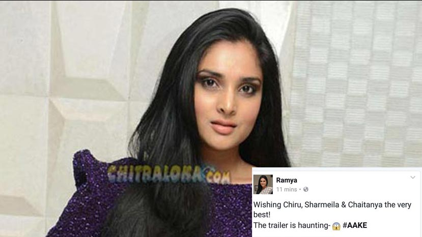 ramya tweets about aake