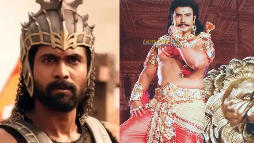 rana daggupathi not approached for kurukshetra