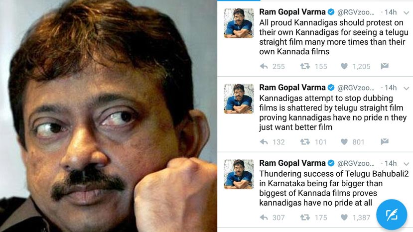 is rgv insulting kannadigas