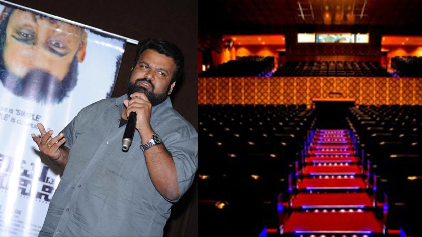 dayavittu gamanisi blasts against multiplex