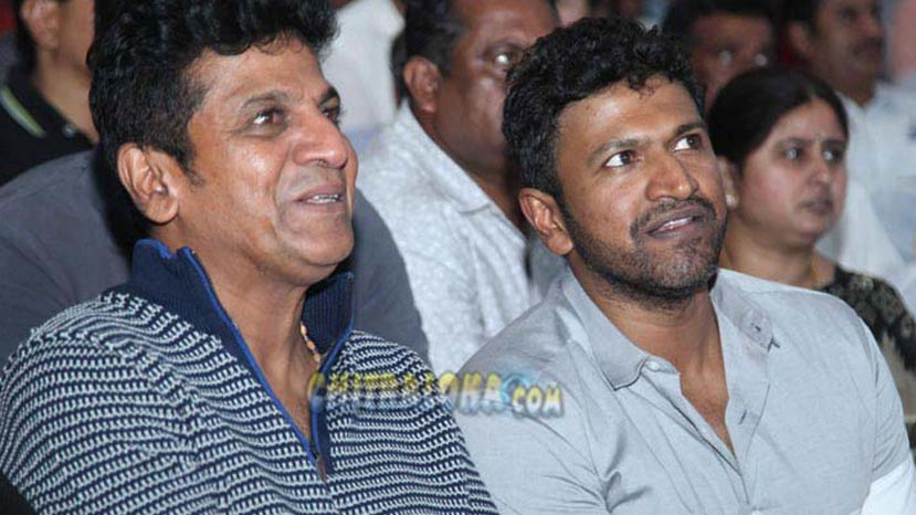 shivanna appu together for live chat