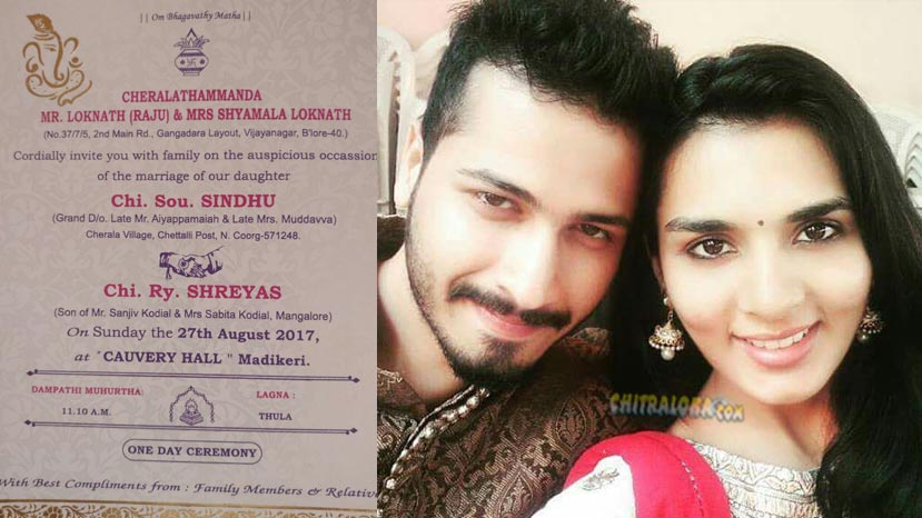 sindhu loknath secret marriage