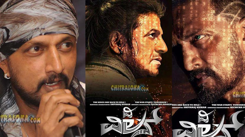 sudeep, the villain