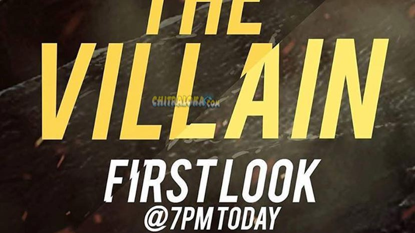 the villain first look today