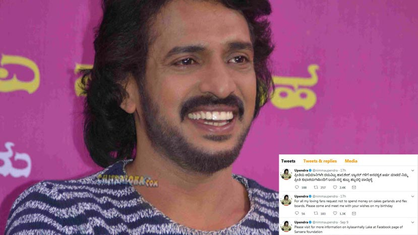 upendra tweets on his bday