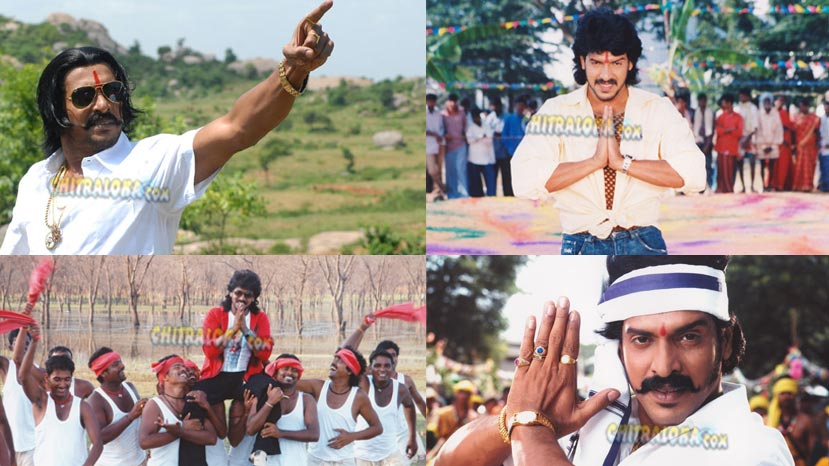 uppi in politics