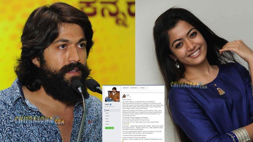 yash replies to rashmika's comment