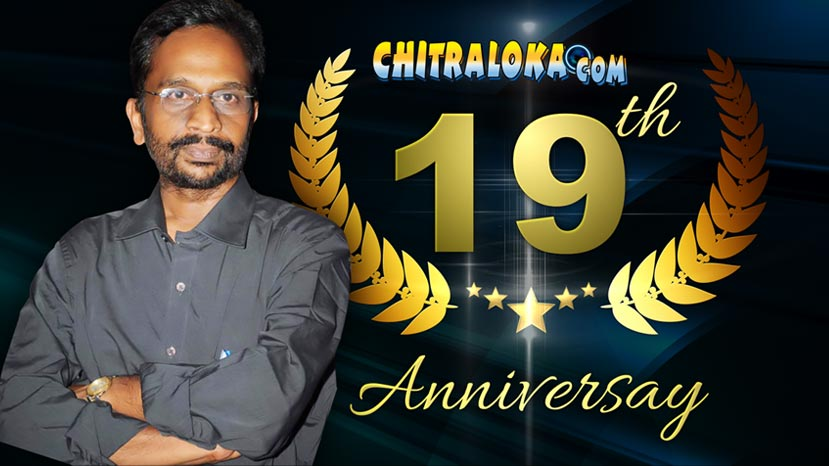 chitraloka celebrates 19th year