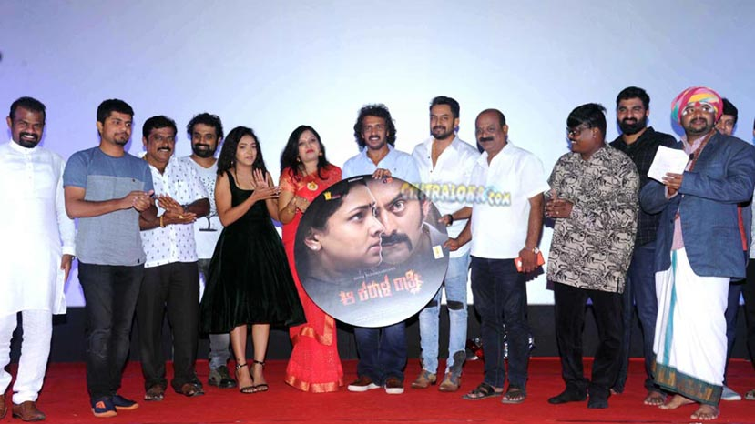 aa karala ratri songs released