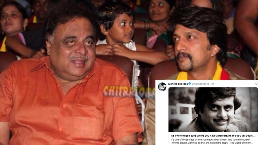 sudeep pens down a letter for ambi