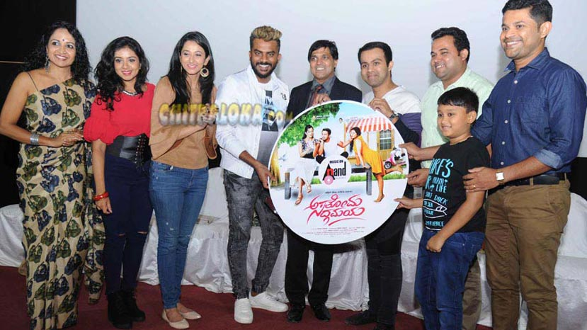asathoma sadgamaya audio launched by chandan shetty