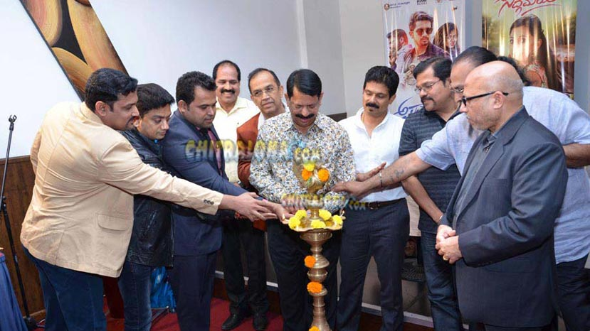 asathoma sadgamaya trailer released in dubai