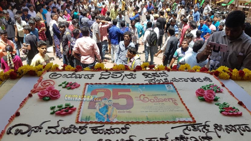 ayogya celebrates 25 days