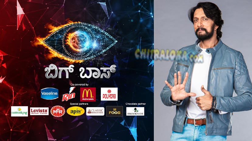 sudeep shoots for weekened episode after it raid