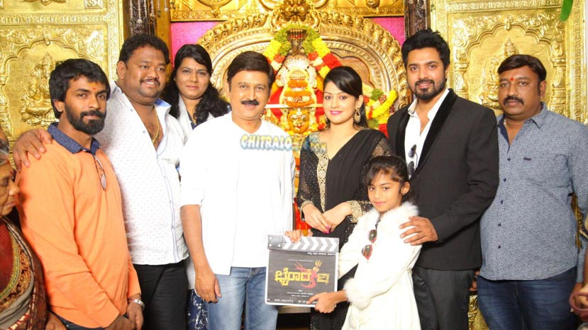 radhika kumarswamy's new film muhurtha