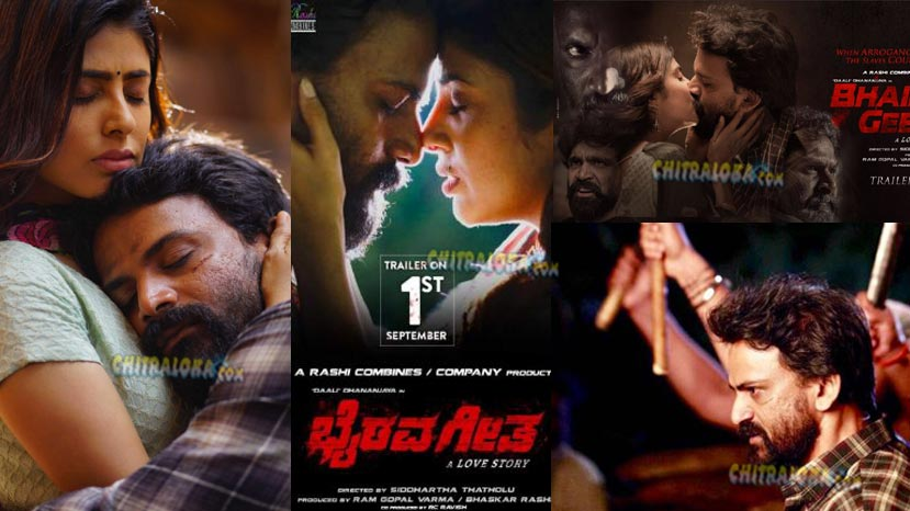 bhairava geetha poster goes viral