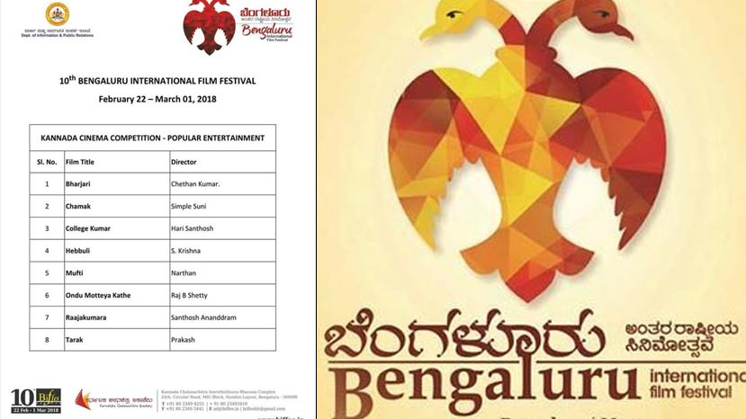 biffes nominations
