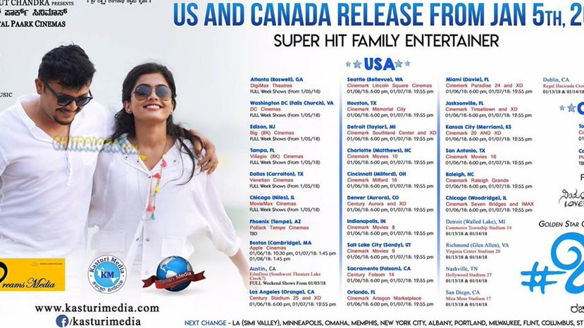 chamak releases in usa and canada