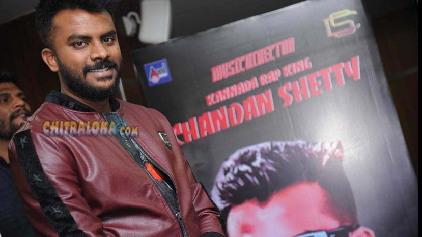 chandan shetty's music in seizer