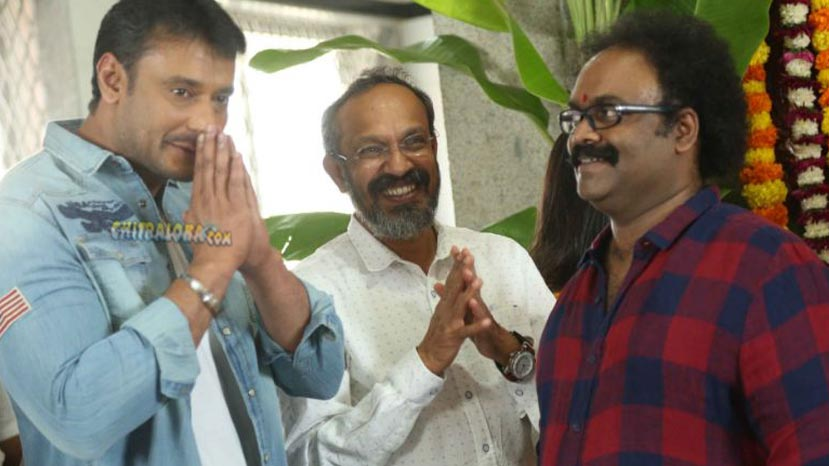 composer v harikrishna turns director for yajamana