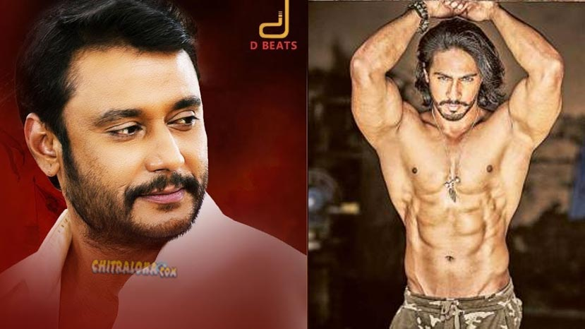 mr india anoop is villain for yajamana