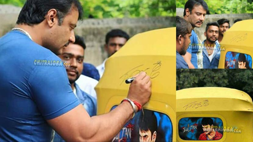 darshan autographs on fans auto