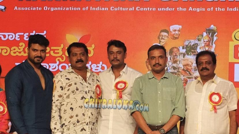 darshan talks about kannada rajyotsava