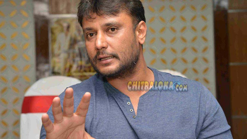 case against darshan fans