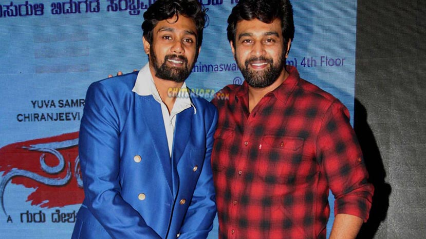 sarja brothers watched khakii movie in theater