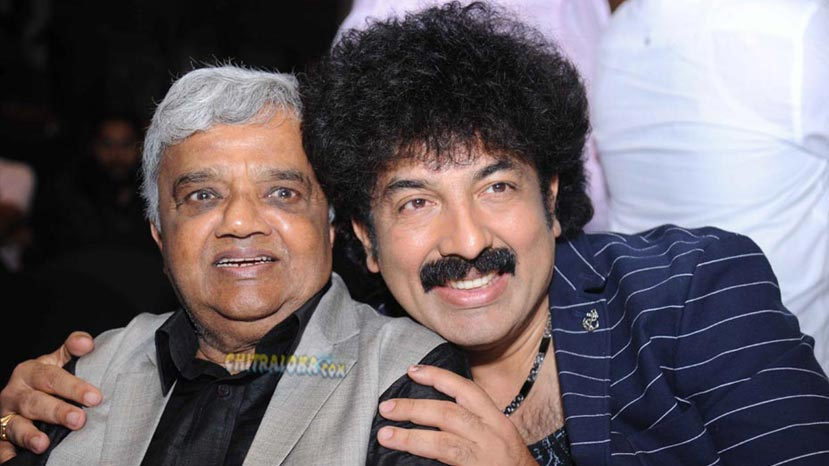 dwarkish and gurukiran launch audio company