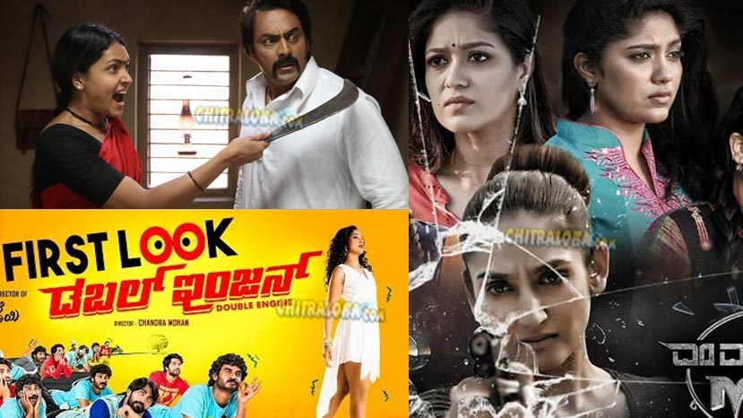 six films to release on july 13th