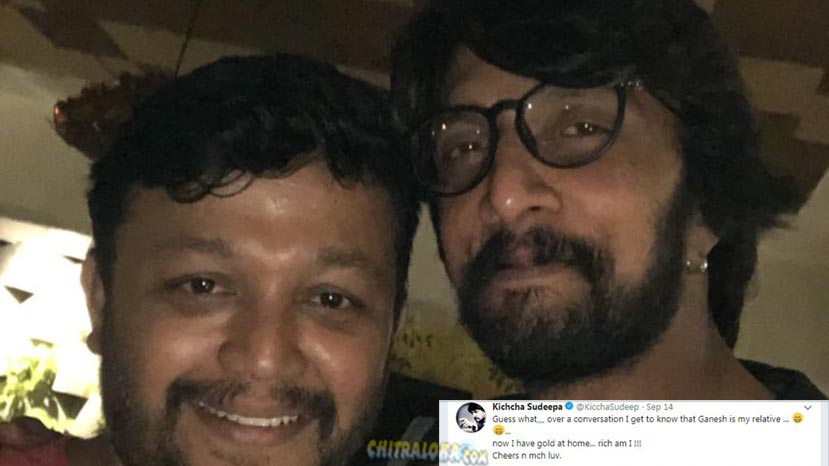sudeep, ganesh are relatives