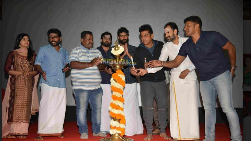 teaser of gramayana launched