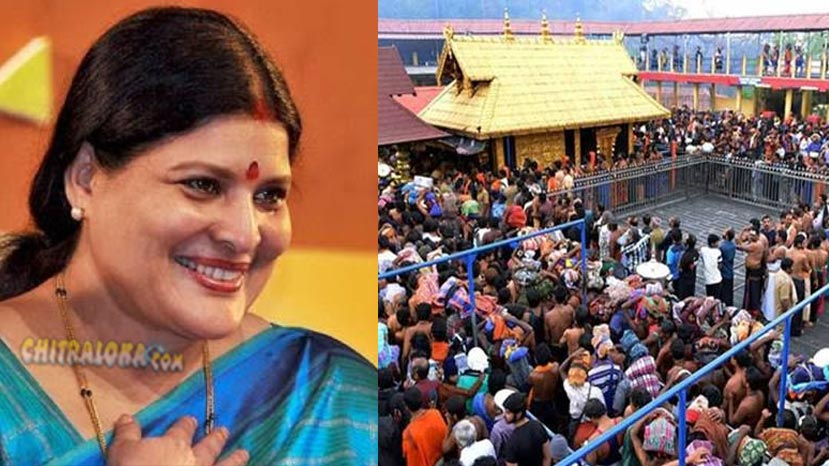 girikanye jaimala haild supreme court's judgement on sabarimala