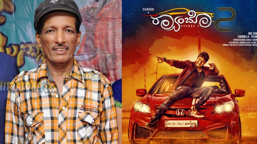 rambo 2 dedicates movie to kashinath