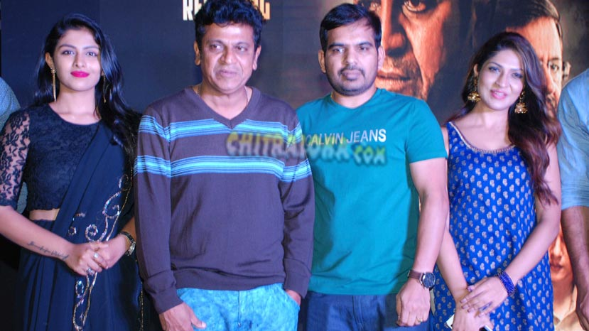 shivanna's kavacha teaser launched