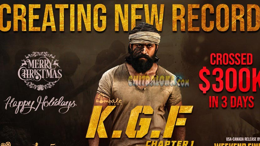 will kgf become the first kananda film to reach 100 crore