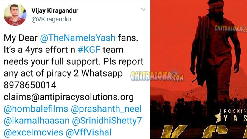 kgf team war against piracy