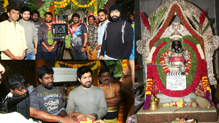 yash's new film is kirataka 2
