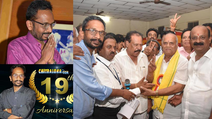 film indutry's gift to chitraloka