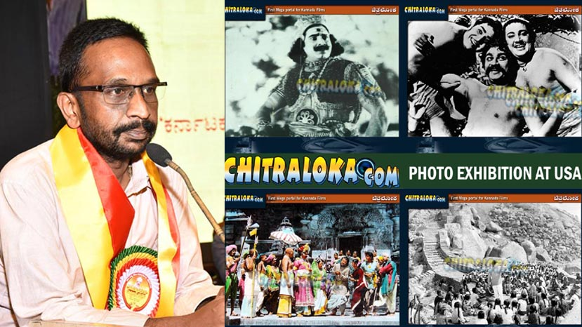 first kannada photo exhibition in usa