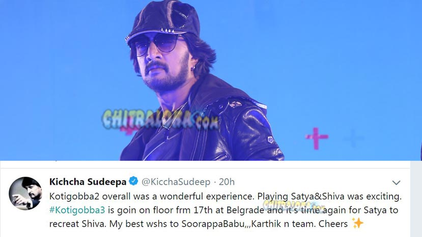 sudeep gives hints about kotigobba 3
