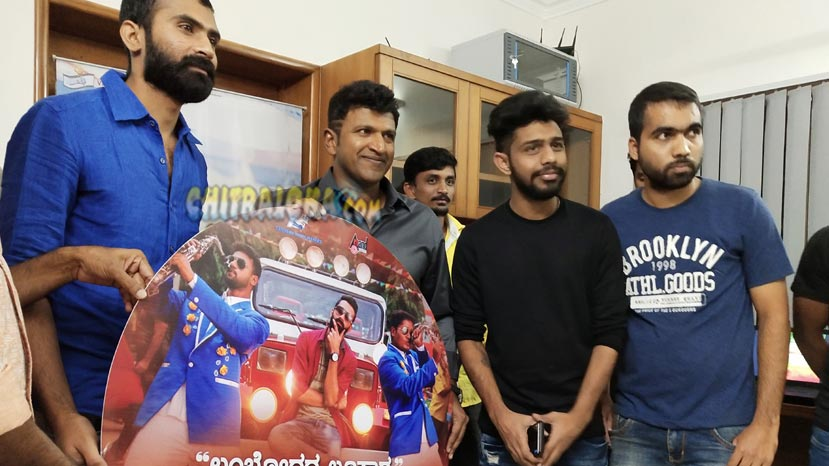 lambodara lyrical video song launched